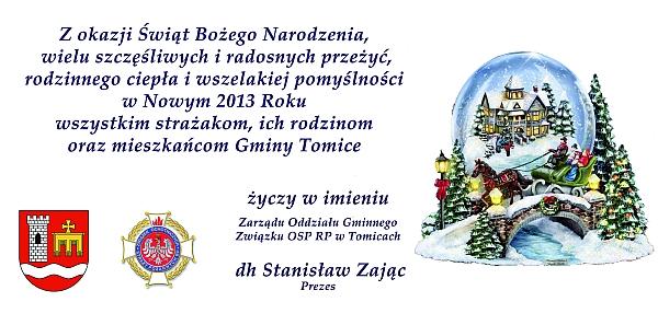 Życzenia świąteczne – Boże Narodzenie 2012