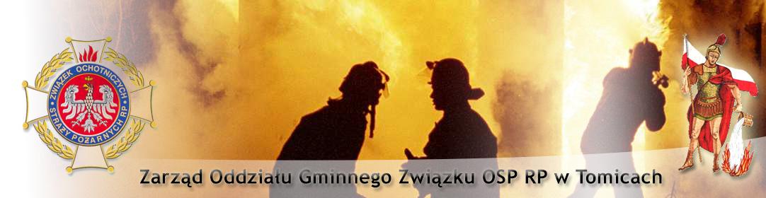 www.straz.tomice.pl – portal strażaków ochotników z Gminy Tomice