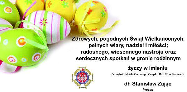 zyczenia_osp13a00