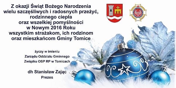 Życzenia świąteczne – Boże Narodzenie 2015