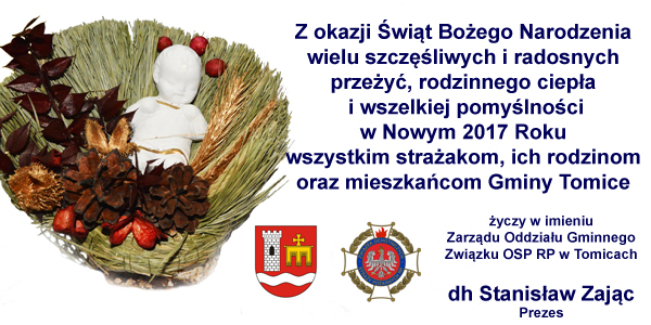 bn2016_straz